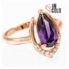 Кольцо позолота Капля-камень в металлической подкове 16 р