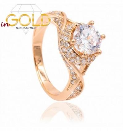"""Кольцо — лимонная позолота, Камень 0,7 в 6ти держателях,на основании мелких камней,россыпь камней по кольцу """"Герцогиня"""""""