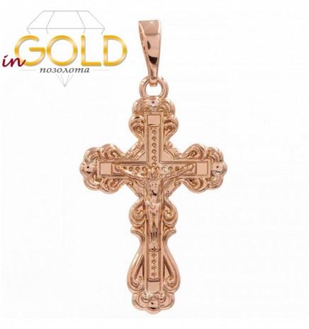 Подвеска (позолота (Медицинское золото)) Крест с распятием