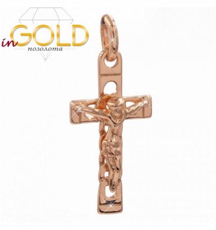 Подвеска (позолота (Медицинское золото)) Крестик маленький с объемным распятием