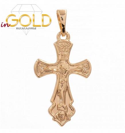 Подвеска (лимонная позолота (Медицинское золото)) Крестик с распятием